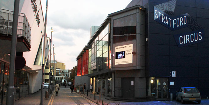 eclipse digital media digital signage solutions comemrcial vs comsumer displays outdoor example