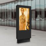 Eclipse digital media 47 inch freestanding digital signage totem
